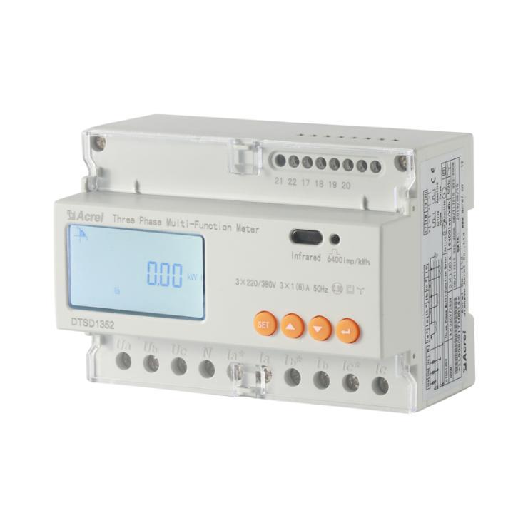 安科瑞導軌式計量表DTSD1352 正反向電能統計