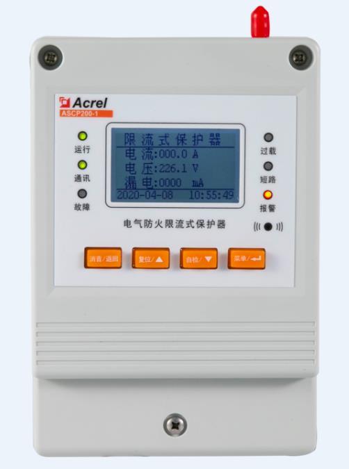 微秒级短路保护 安科瑞智能短路灭弧器ASCP200-