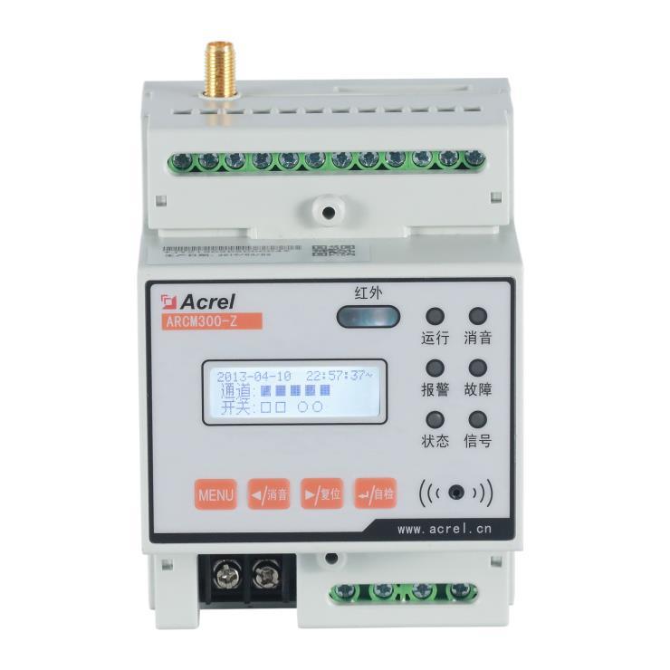 安科瑞智能安全用电监控探测器ARCM300-Z-NB(5A)