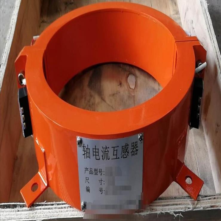 轴电流监测装置 水电站 轴电流 自动化元件 仪器仪表