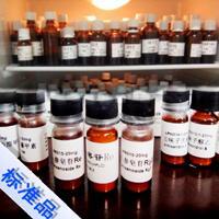 607-80-7對照品芝麻素標準品要求