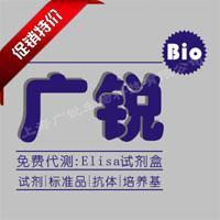 猪角化细胞生长因子(KGF)ELISA试剂盒