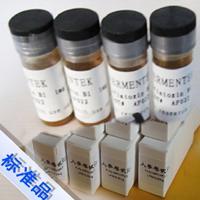 6681-15-8鹽藥根堿對照品