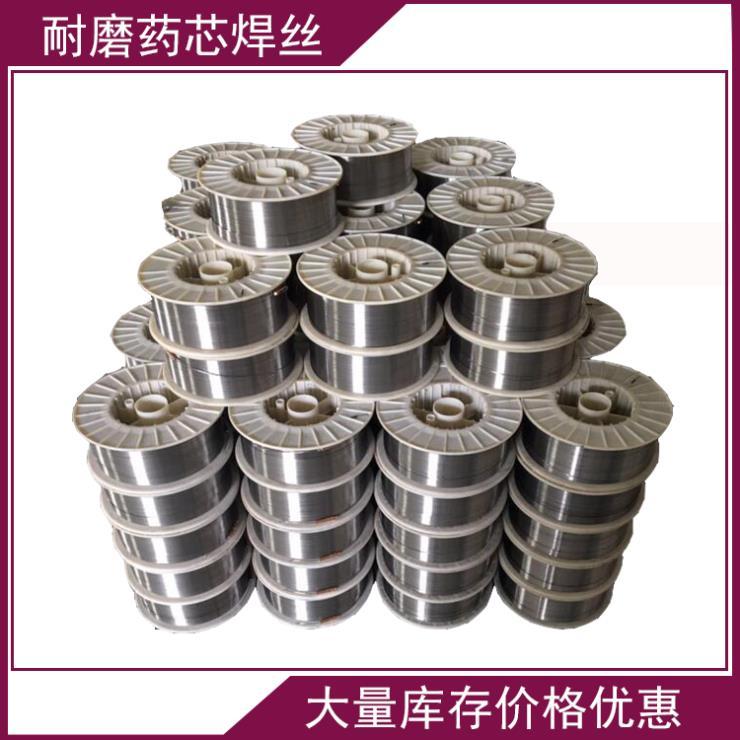D771碳化鎢耐磨焊絲布料溜槽