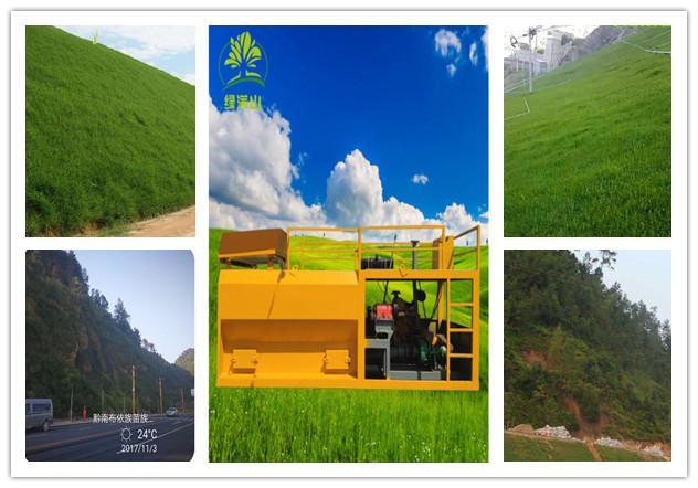 黑龙江大兴安岭小型绿化喷播车边坡种草