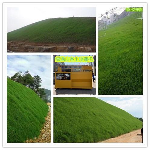 河北衡水喷播机公路绿化