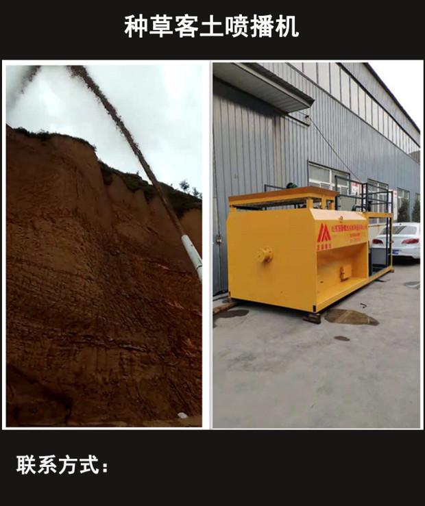 重慶客土式噴播機價格——巖石坡客土綠化