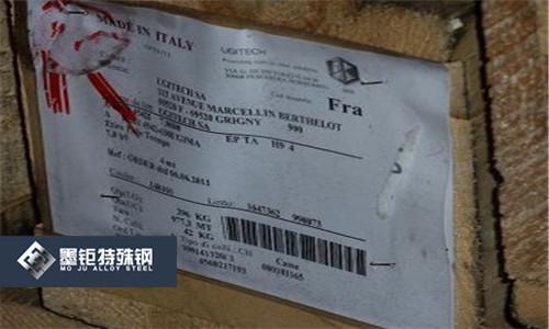 郴州2.4975规格与标价(高温合金)