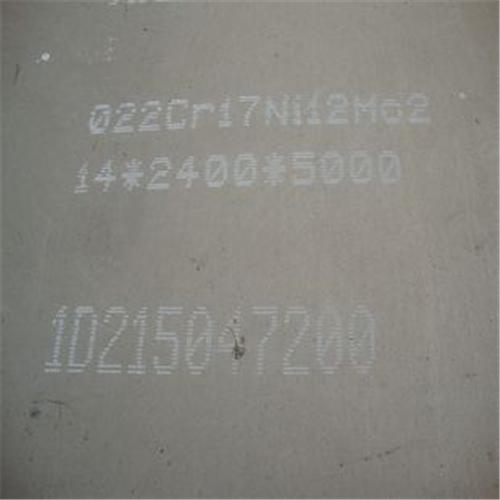 兴安S32950硬料-S32950不锈钢