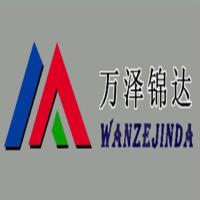 山西万泽锦达机械制造有限公司