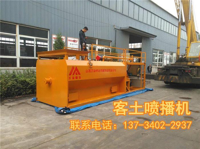 浙江金华客土喷播机机械搅拌绿化设备