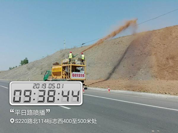 重庆璧山县灌木喷播机保护生态环境