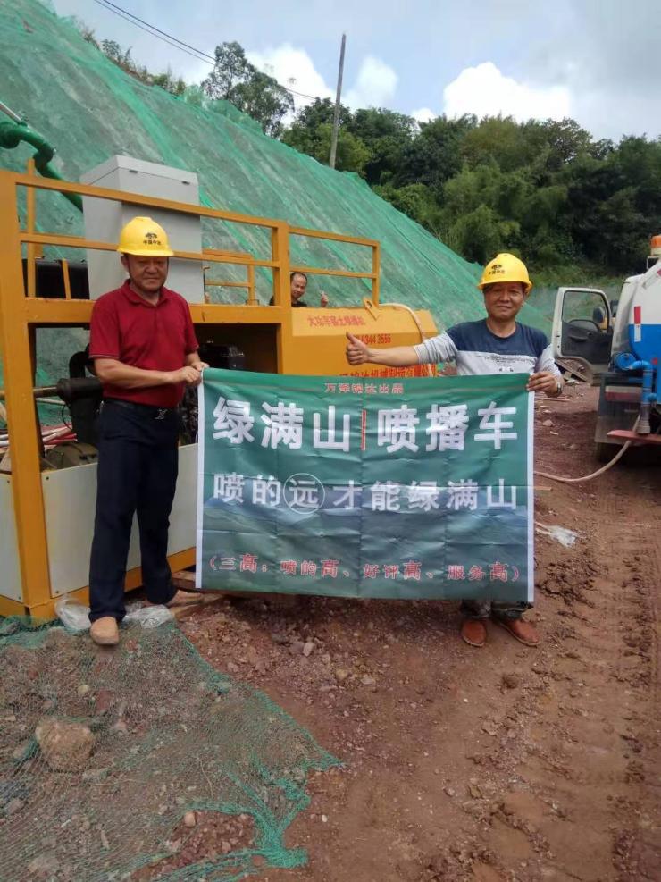 湖北武漢礦山綠化大功率噴播機——山體坡道