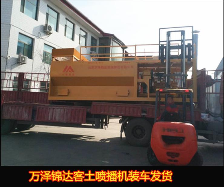 广东汕尾环保客土喷播机——高压喷种灌木种