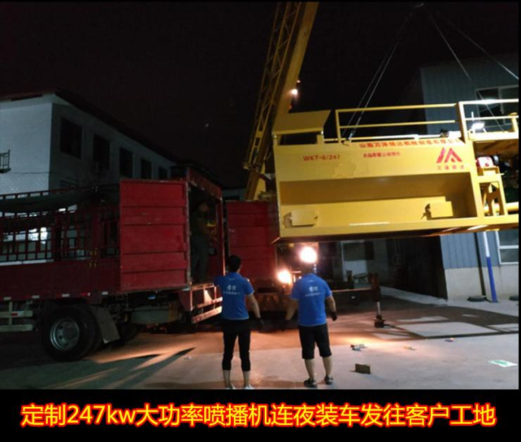 广东惠州公路边坡液力喷播机——山体修复