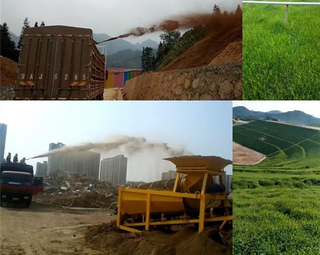 云南西雙版納傣族自治州全自動化肥噴播機——綠化草籽
