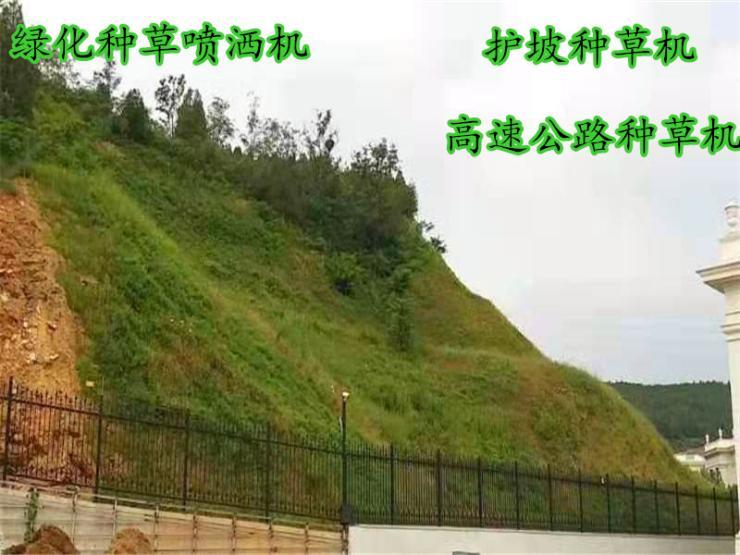 青海果洛藏族自治州7立方綠化客土噴播機——公路綠化
