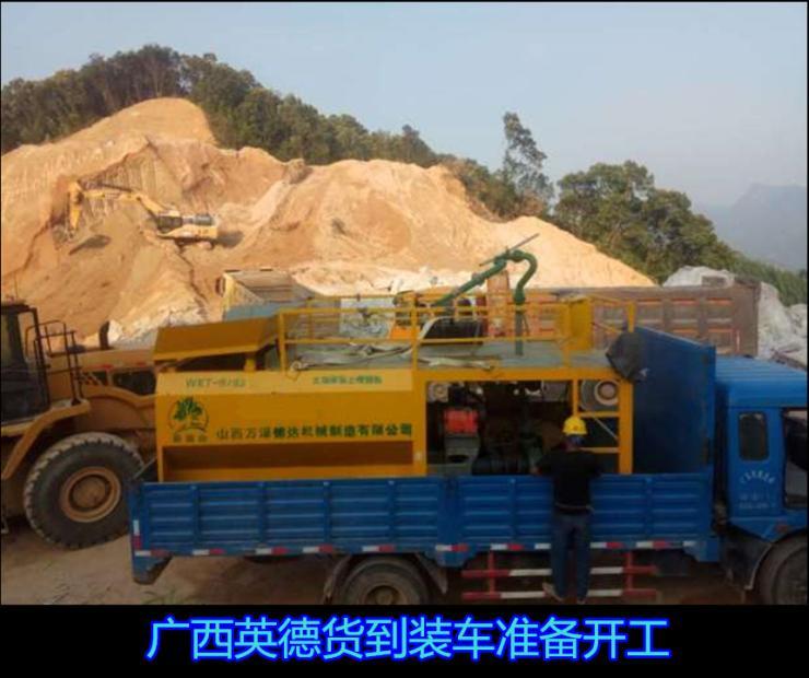 山東聊城大型修復礦山噴播機——公路綠化綠化