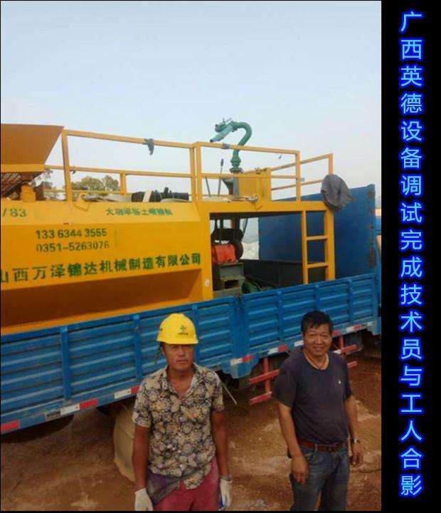 新疆吐鲁番自走式喷播机——山体绿化