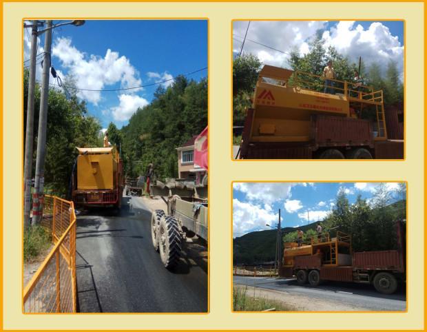 西藏自治阿里護坡掛網噴泥漿綠化噴播機——公路護坡草籽