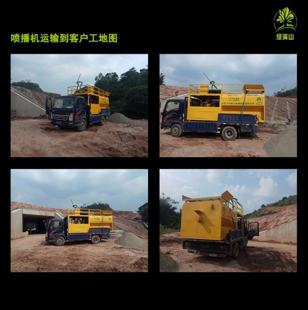 青海海西蒙古族藏族自治州環保設備客土噴播機——草籽種