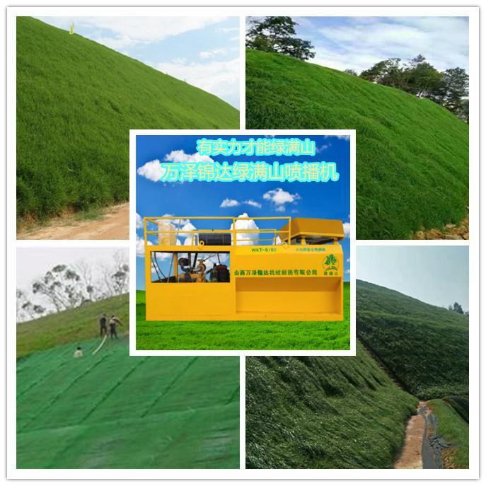 新疆喀什柴油绿化喷播车——矿山改造客土绿化