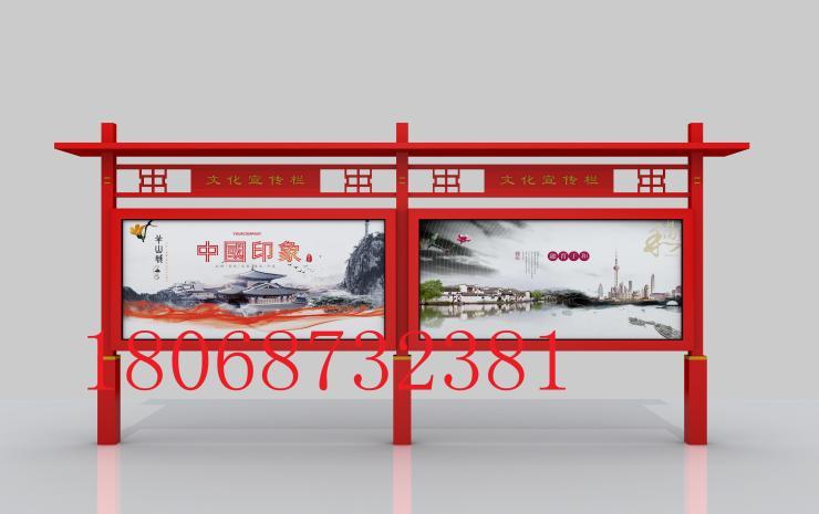 新疆宣传栏厂家,定制直销学校企业社区宣传橱窗定制厂家