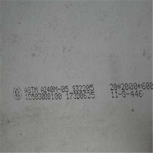 阳江SUS420钢板-SUS420不锈钢