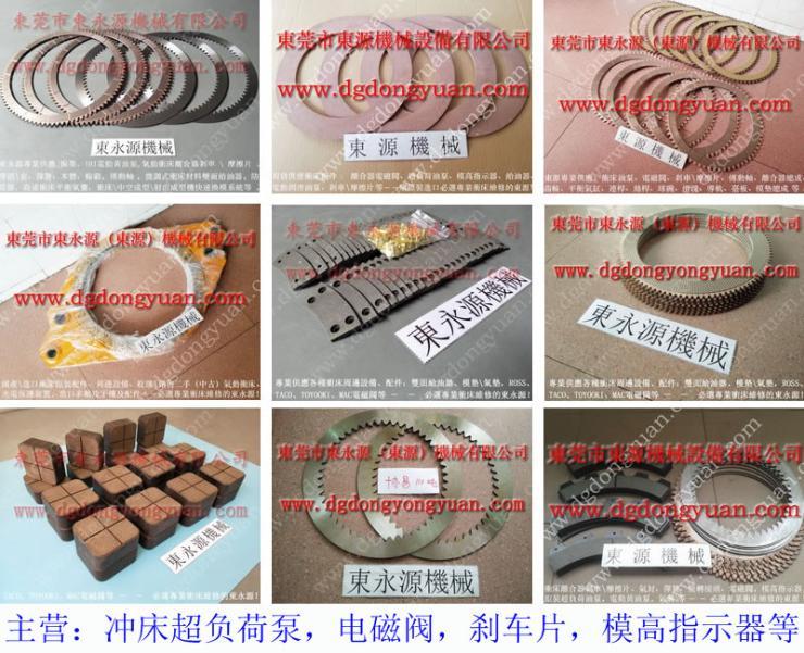 北京快三走势图爱彩_�|泰630吨 摩擦片 铜基摩擦片销售及更换 找 东永源
