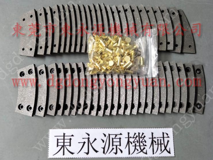 CSP-160 冲床离合块 HLD-80离合器配件 找 东永源