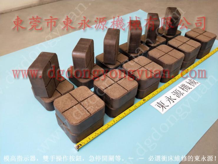 广锻 离合片 HLB-50离合器零件 找 东永源