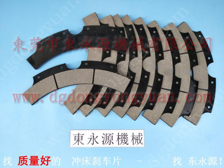 立兴陈630吨干式离合器刹车片 回转轴封 找 东永源