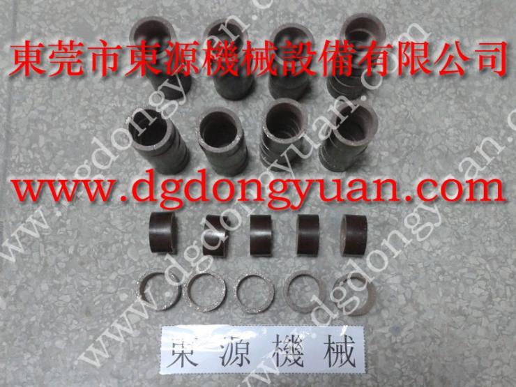 OCP-160A 沖床來令片 DML-075K干式離合器 找 東永源