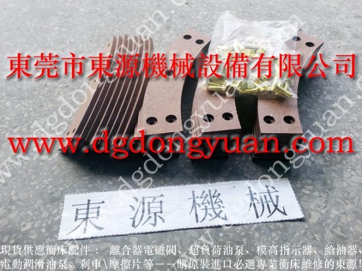 FPS-1600 刹车板 定制摩擦片 找 东永源