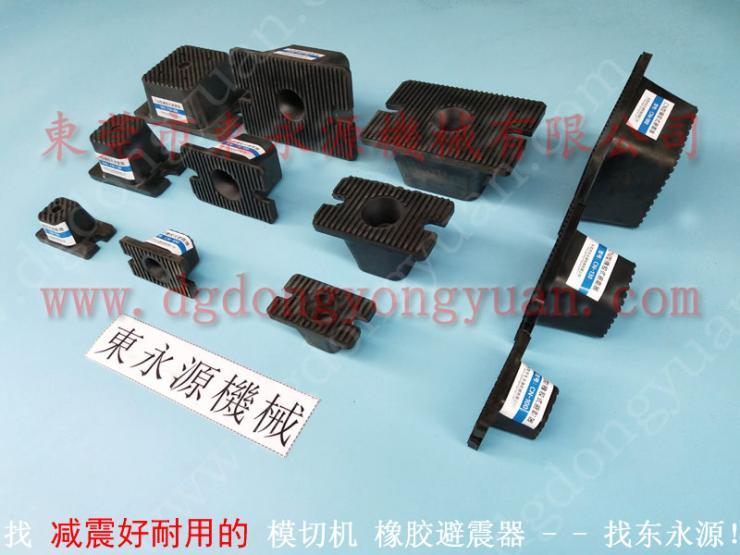 模切机楼板防振胶垫,河北楼上机器 充气式防震垫
