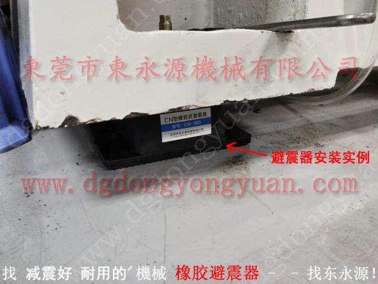 机械用气动隔震器,深圳楼上机器 油压机减振垫