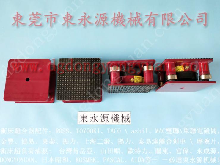 减震好耐用的 气压式避震器,烫金作业机减振气垫 找东永源