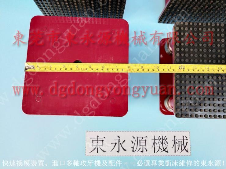 六和 工业区设备减震器 手表带油压机减振垫 找 东永源