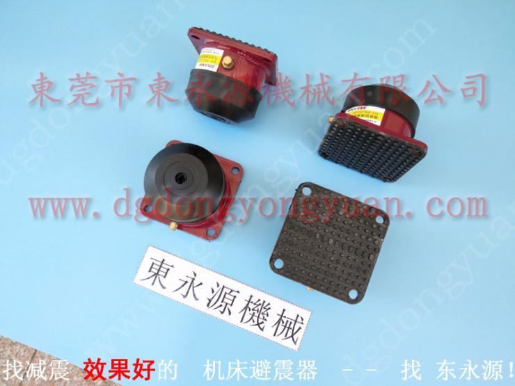 台湾冲床600吨 气垫减震器,楼上吸塑机气压式避震器 找 东永源