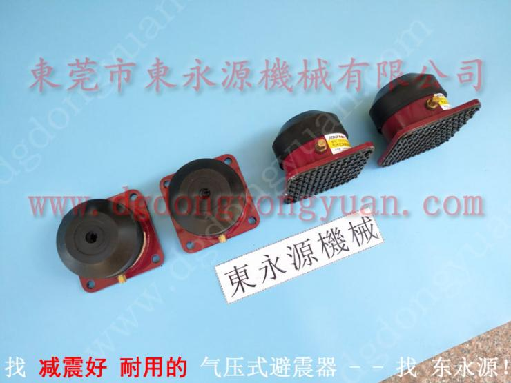 減震質量好的 模切機專用橡膠式避震器 空壓機減震器 找 東永源