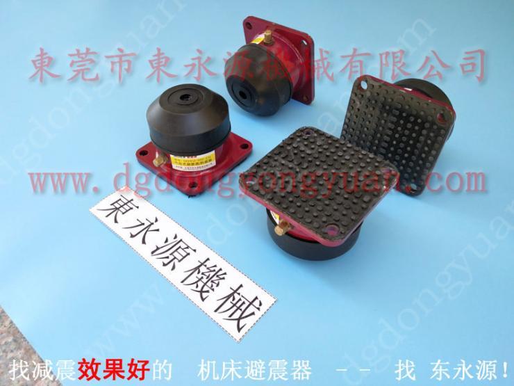 4楼机器减振垫,雨鞋开料机避震器