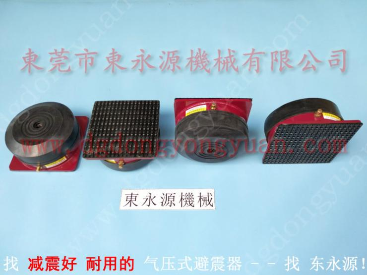 無錫 隔振好的 充氣式防震墊 四柱裁斷機減震氣墊