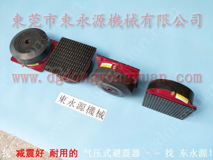 苏州 避震好的 工厂机器减震器 气垫式橡胶减震器