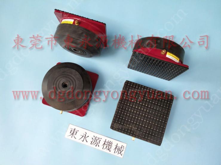 虎門 隔振好的 充氣式防震墊 高精度模切機避震氣墊