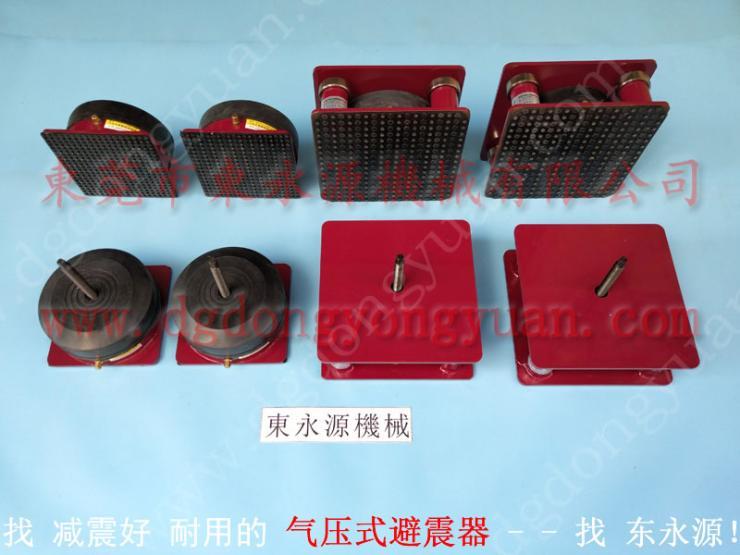 3楼机器减振器,替注塑机脚杯的避震器
