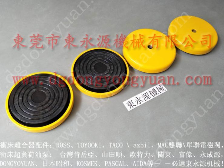 SDS-300 充气式防震垫,工厂机械减震气垫 找 东永源