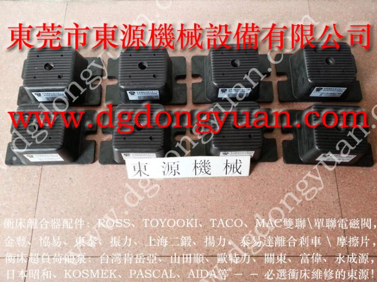 唐山 机器隔震垫 坐式气垫减振器 找 东永源