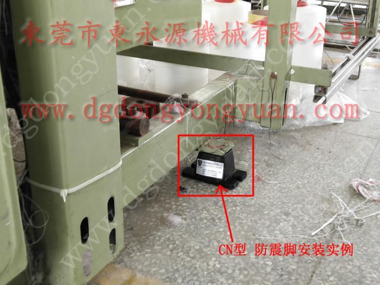 耐用的 吸塑冲床减震器, CNC加工机防震垫 找 东永源