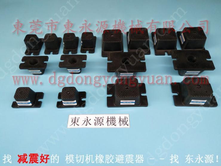 FDP110 气垫式减震器,纸箱裁纸机气压避震器 找 东永源
