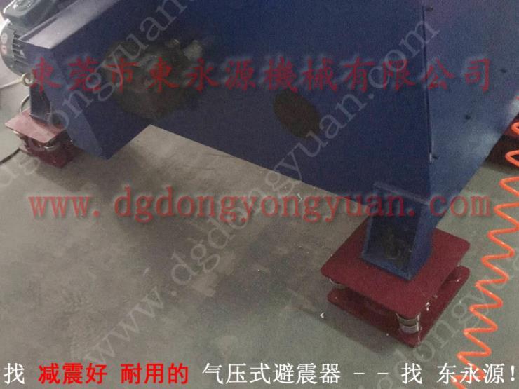 6楼机械防震器,吸塑裁切成型机防震脚